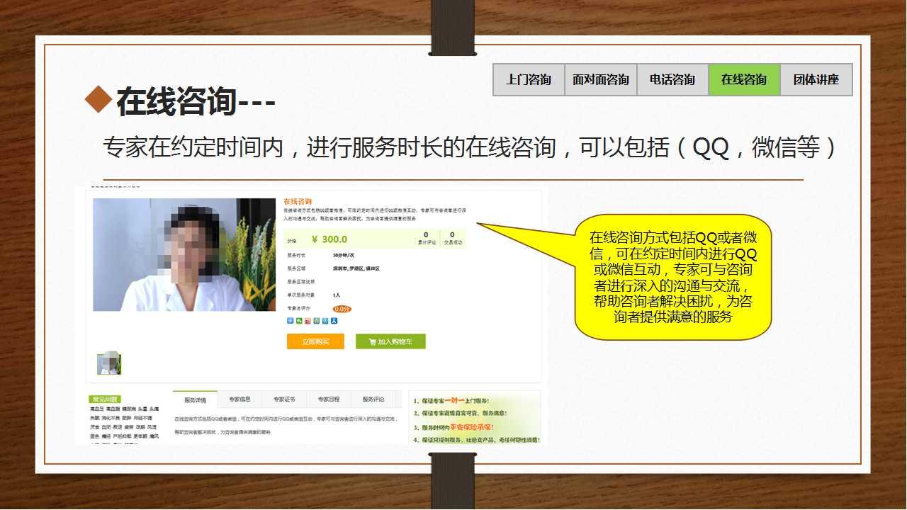 http://www.jiankangbl.com:80/attachment/pic/01937E77-7D1E-09A3-8314-36C641C63DE5.jpg