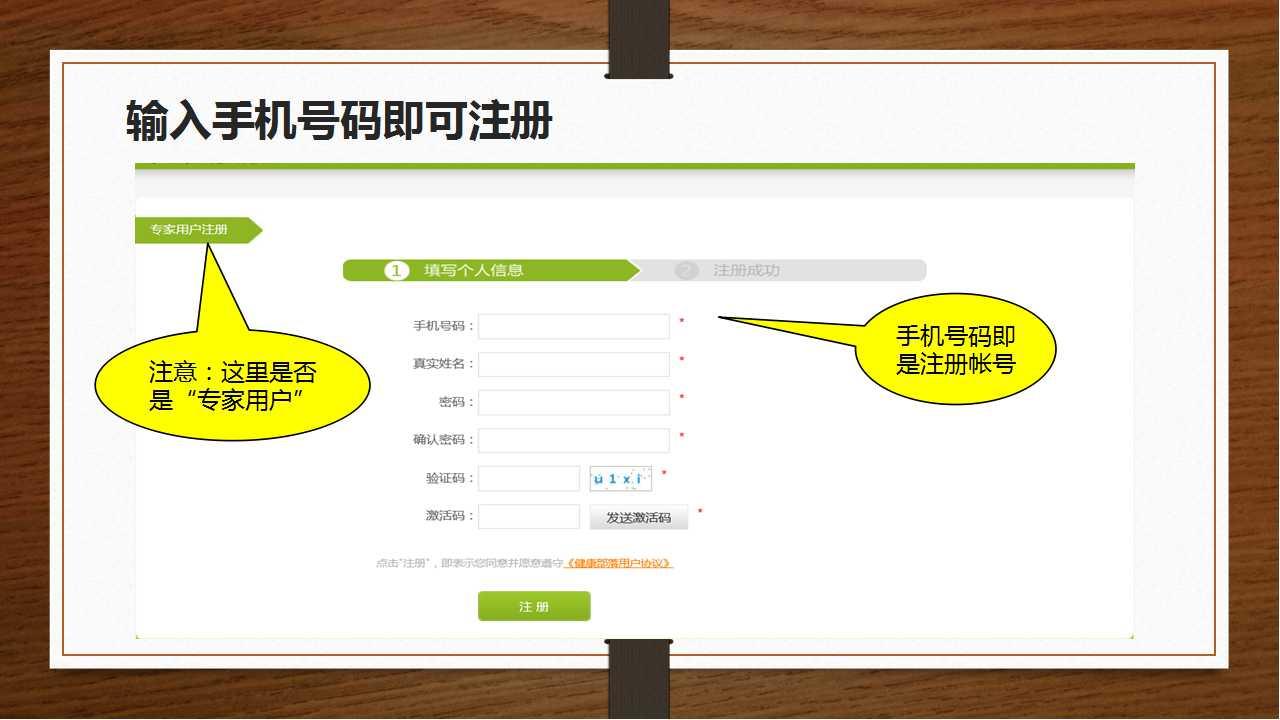 http://www.jiankangbl.com:80/attachment/pic/0B73054F-464A-C629-A224-DDE1053B79BA.jpg
