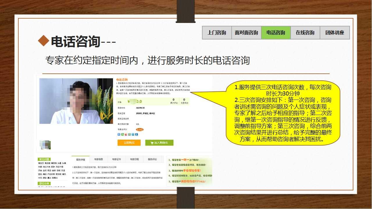 http://www.jiankangbl.com:80/attachment/pic/0FCCEC50-4A96-34C6-ECA7-9EC4162525E1.jpg