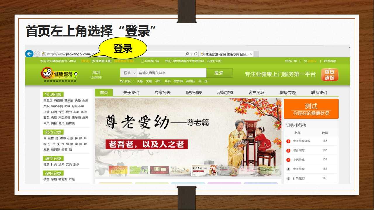 http://www.jiankangbl.com:80/attachment/pic/1EA9582E-E56A-242D-8F18-9E91ED25E4B3.jpg