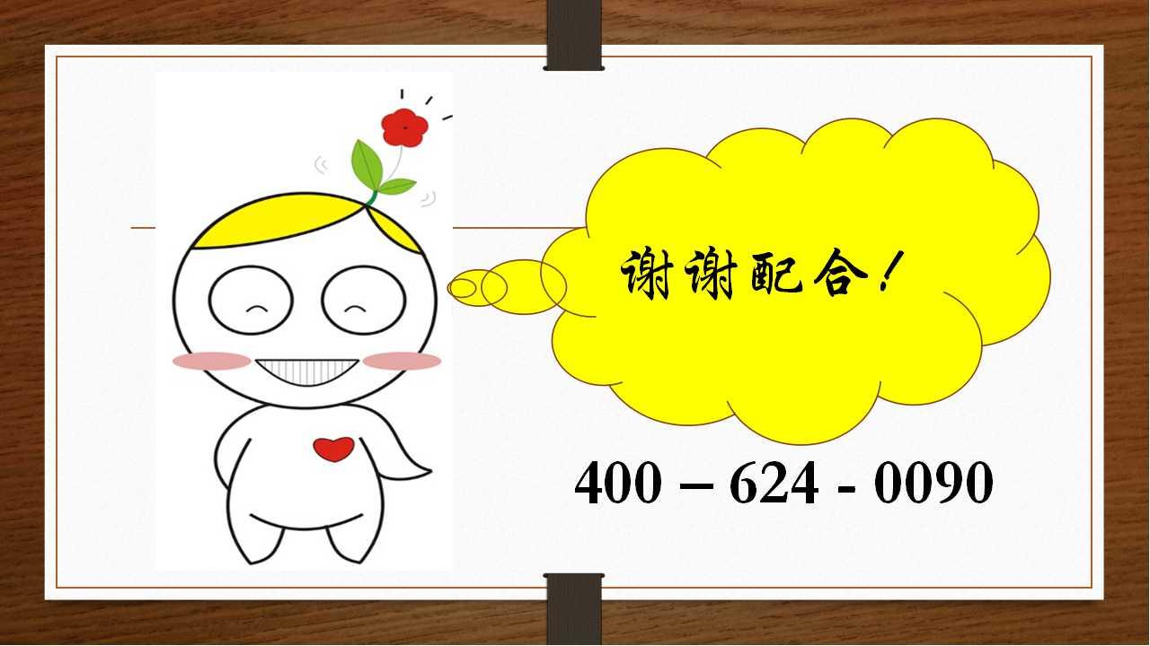 http://www.jiankangbl.com:80/attachment/pic/5E43C5CD-3EF6-A1E5-FE8E-C86D3BF264A0.jpg