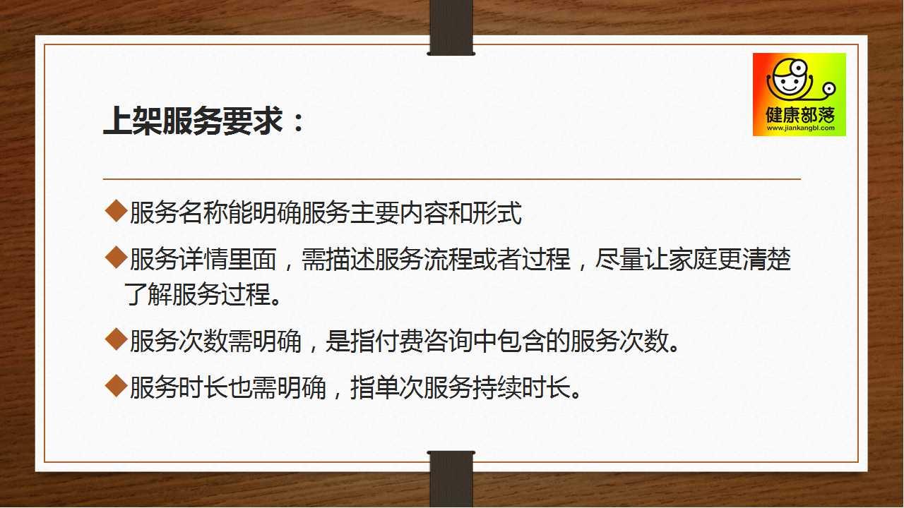 http://www.jiankangbl.com:80/attachment/pic/6E57F129-4CF4-07FB-E580-C4E3B32F9AFE.jpg