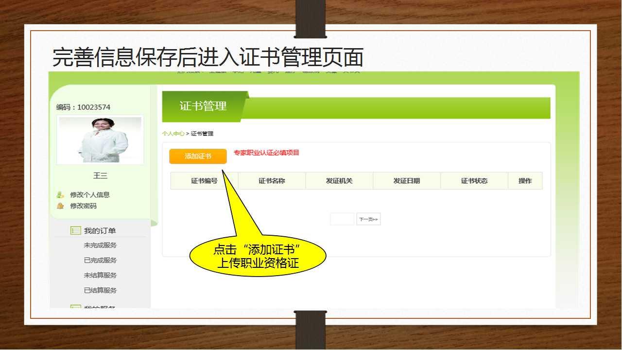 http://www.jiankangbl.com:80/attachment/pic/81DDCABA-CE11-BB93-E434-E4D65AE56E3C.jpg
