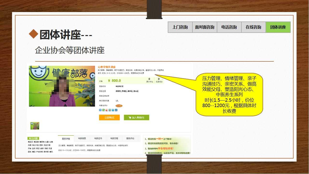 http://www.jiankangbl.com:80/attachment/pic/9A3F0971-D39F-DCAF-9EC5-A6D77B214FF0.jpg