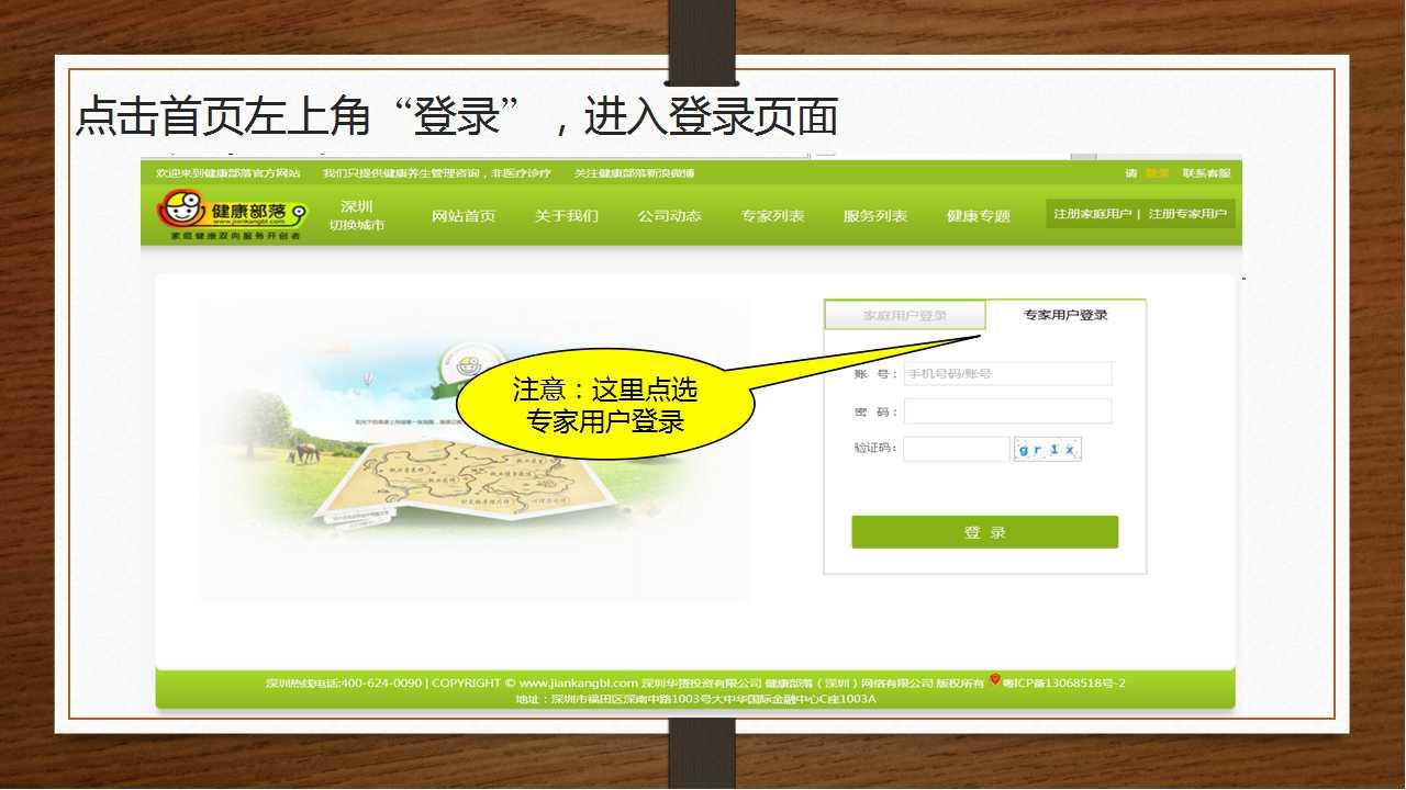 http://www.jiankangbl.com:80/attachment/pic/A6196791-EEE6-9E72-2F41-5F14323520B2.jpg