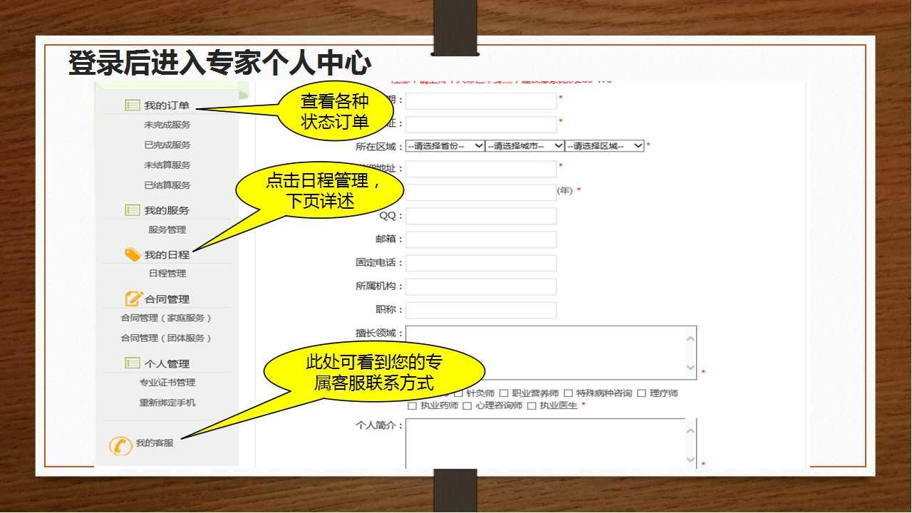 http://www.jiankangbl.com:80/attachment/pic/D681A690-A05C-AD1F-B607-E916AD7B4C7E.jpg